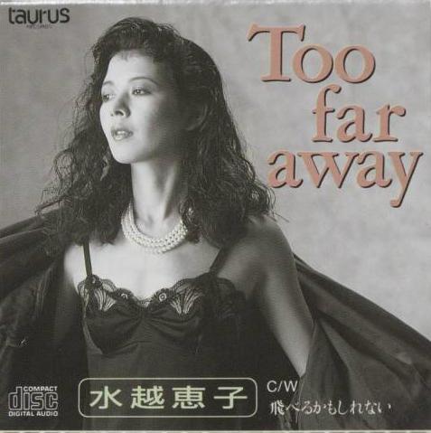 Too far away 水越 けいこ ジャケットイメージ