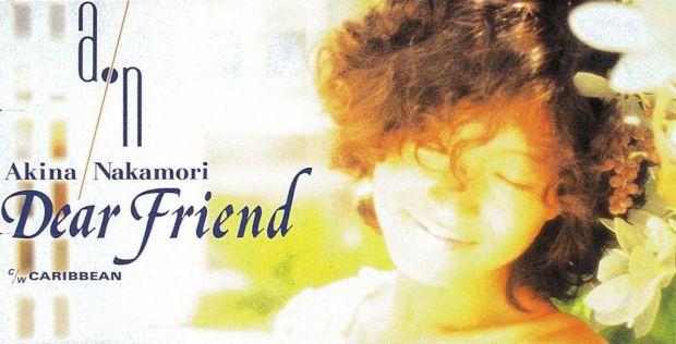 Dear Friend(ディア・フレンド) 中森明菜 ジャケットイメージ