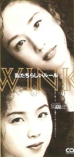 私たちらしいルール Wink ジャケットイメージ
