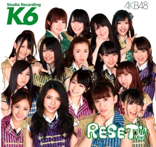 RESET 星空のミステイク AKB48-TeamK