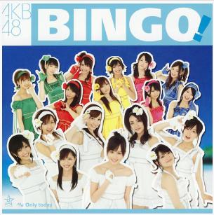 OnlyToday AKB48 ジャケットイメージ