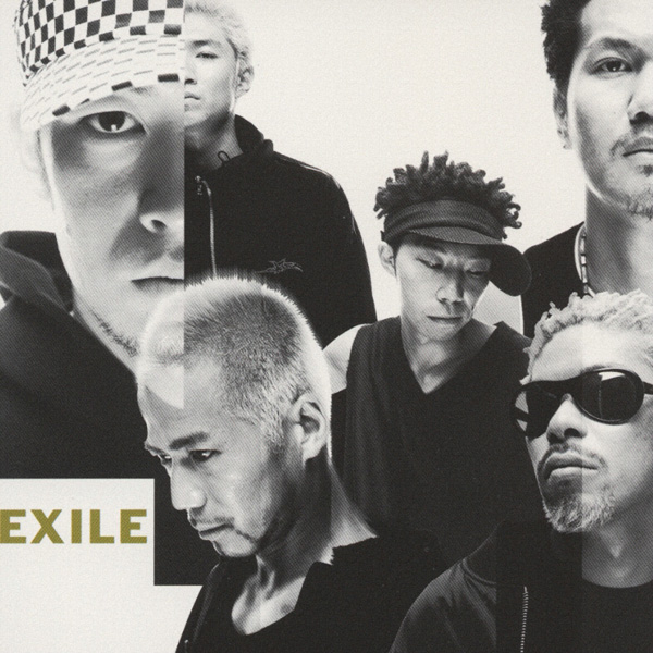 Your eyes only 曖昧なぼくの輪郭 EXILE エグザイル