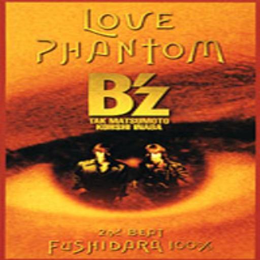 LOVE PHANTOM Bz ジャケットイメージ