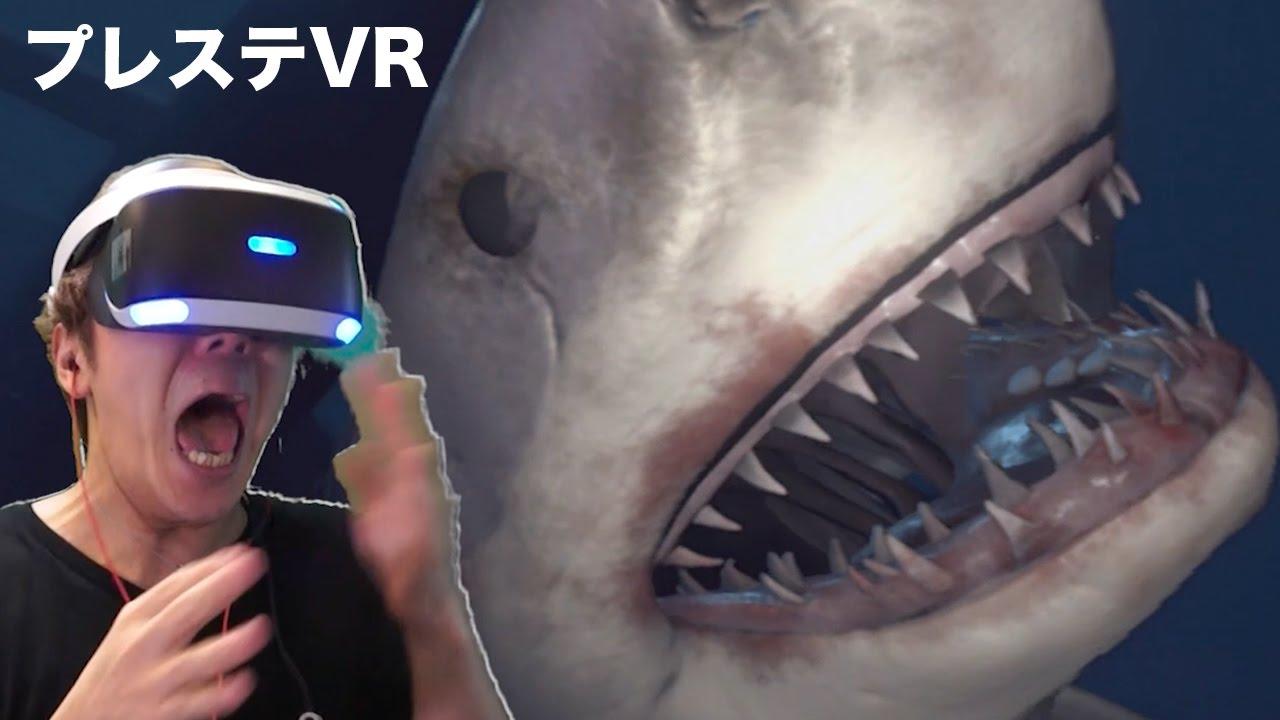 サメにテレフォン