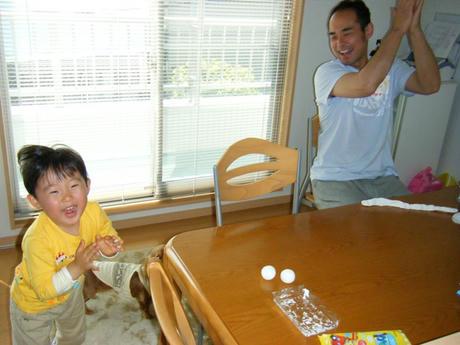 2008_04240161.JPG