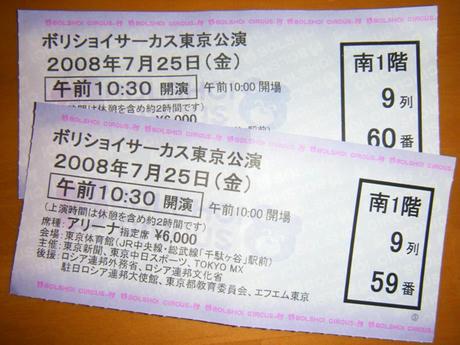 2008_07270015.JPG