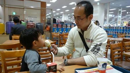 2008_11270048.JPG