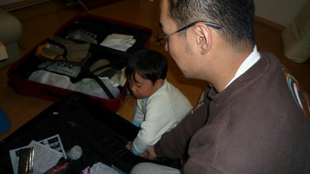 2008_11280003.JPG