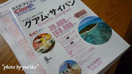 2009_05110016.JPG