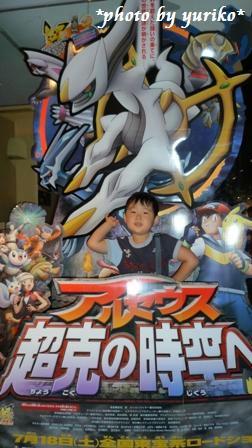 2009_0718_081032.JPG