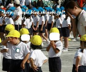 IMG_4375.JPG