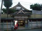 oota55-daiichikeihinyokujo.JPG