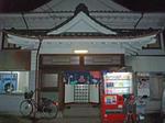 chibachuo10-azumayu.JPG