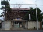 mobara1-sakurayu4.JPG