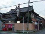 kisarazu1-ninjinyu-s.JPG