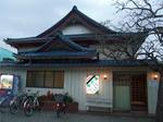 chibachuo1-imaiyu2.JPG