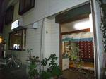 kamagaya2-nikonikoyu.JPG