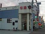 asahikawa14-asahiyu.JPG
