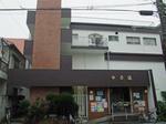edogawa3-nakanoyu.JPG