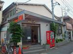 ichikawa10-yanagiyu2.JPG