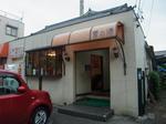 ichikawa9-suganoyu.JPG