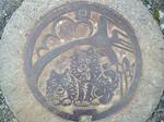 taro-jiro-manhole-cover.JPG