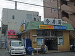 kawasaki-nakahara2-imaiyu.JPG