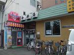 kawasaki-nakahara2-imaiyu2.JPG