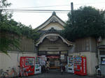 shinagawa29-taiseiyu.JPG