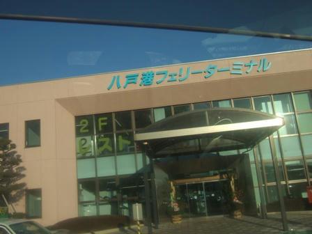 20080103-1.JPG