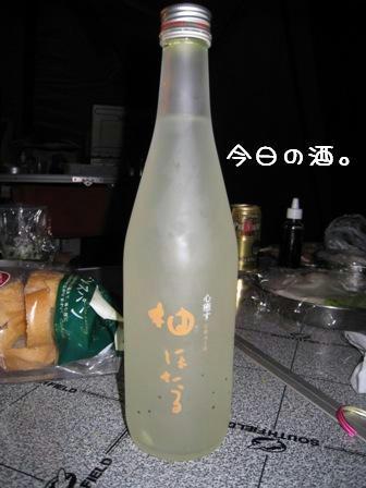 20080531-7.jpg