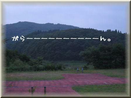 20080814-2.jpg