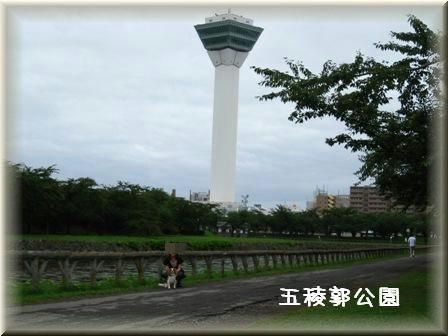 20080814-7.jpg