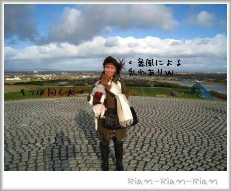 20081109-2.jpg
