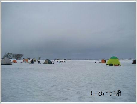 20090215-2.jpg