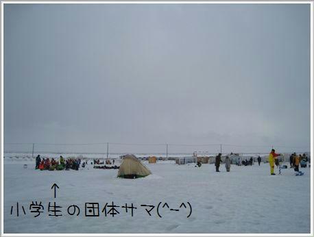 20090215-3.jpg