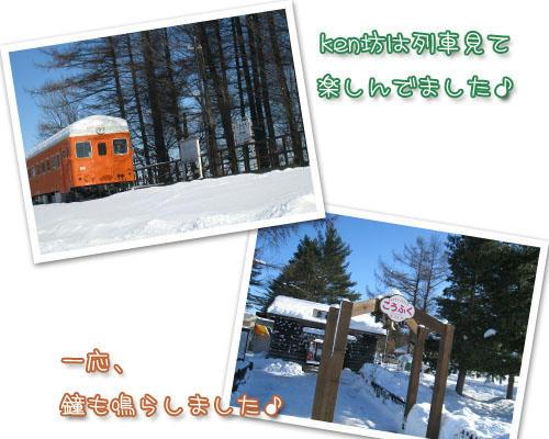 2011-01-02-09.jpg