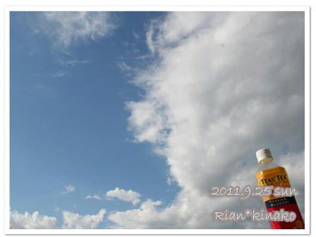 2011-09-25-02.jpg