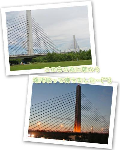 2012-08-14-03.jpg