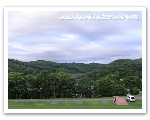 2012-08-16-01.jpg