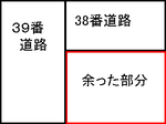 e3fcb660.PNG