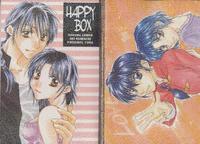 HAPPY BOX 表紙