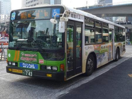 P1030027.JPG