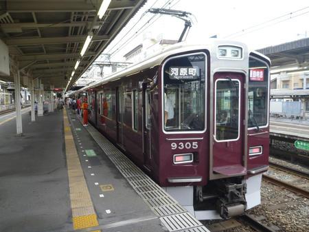 P1030640.JPG