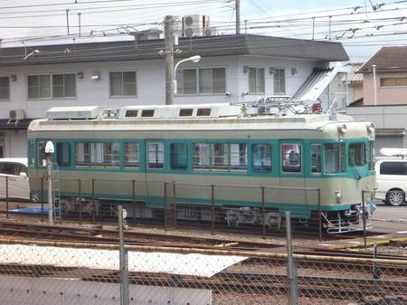 P1030878.JPG