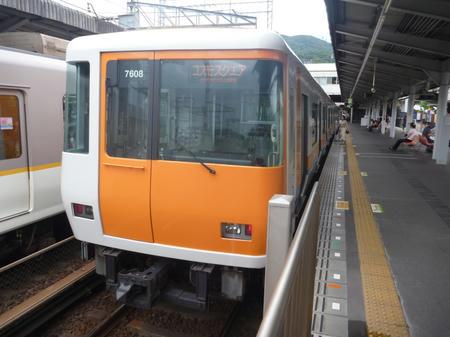 P1040008.JPG