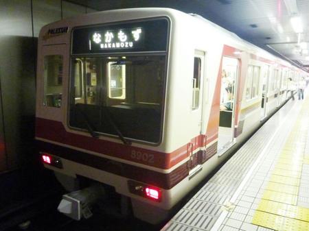 P1040134.JPG
