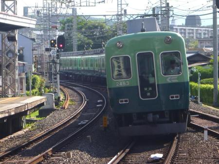 P1040299.JPG