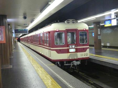 P1040668.JPG