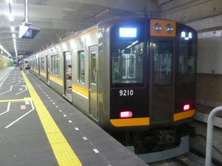 P1040709.JPG